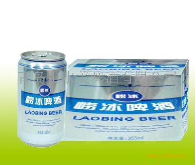 供应山水啤酒批发*山水啤酒易拉罐价格批发