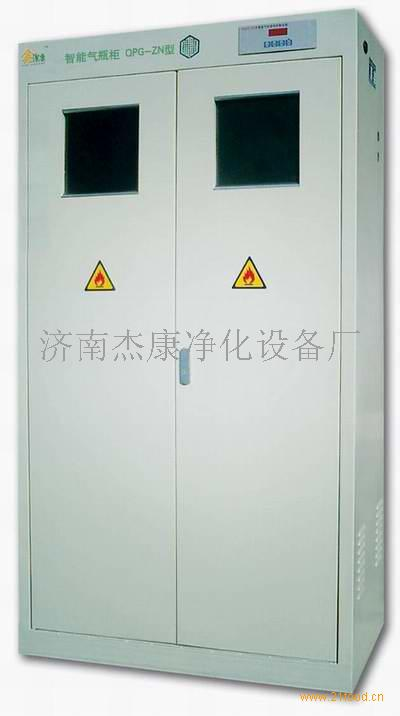 智能型气瓶柜[自动报警排风]