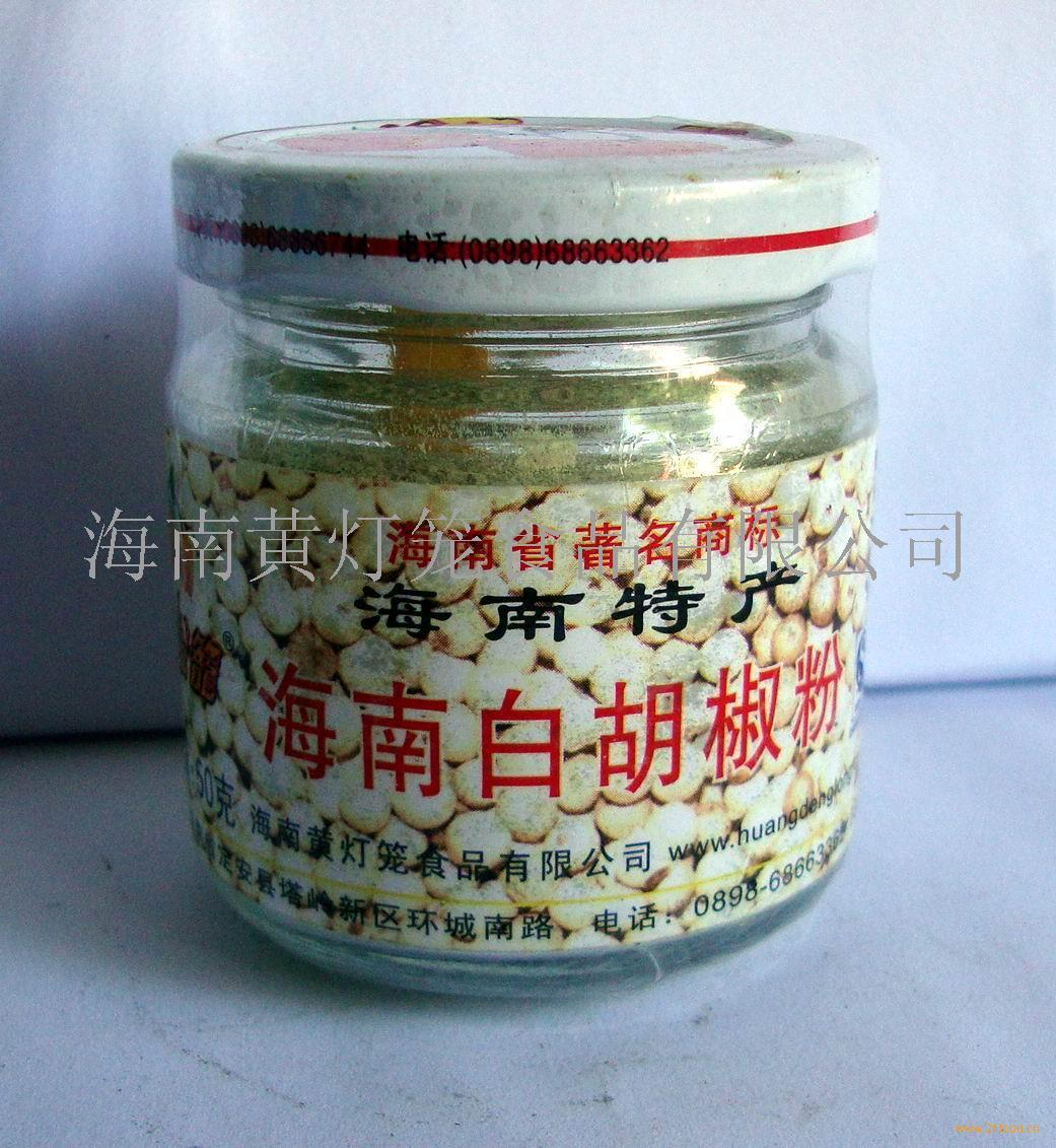 黄灯笼50克纯白胡椒粉