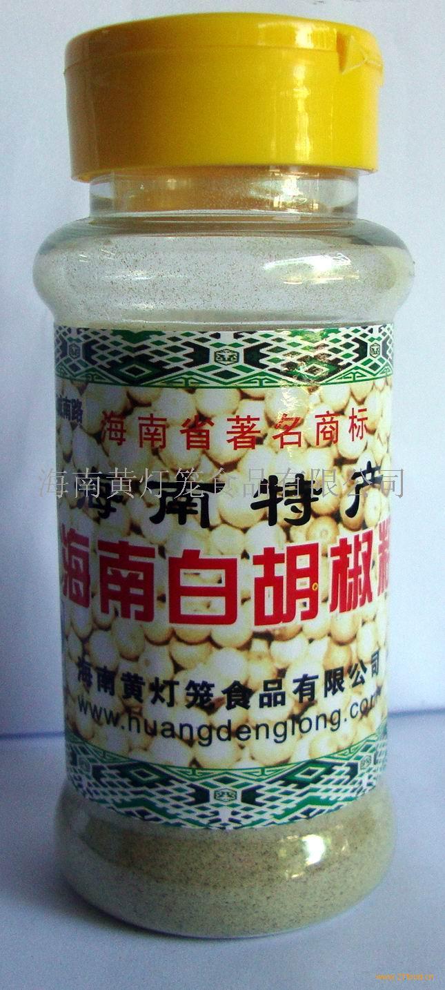 黄灯笼100克纯白胡椒粉
