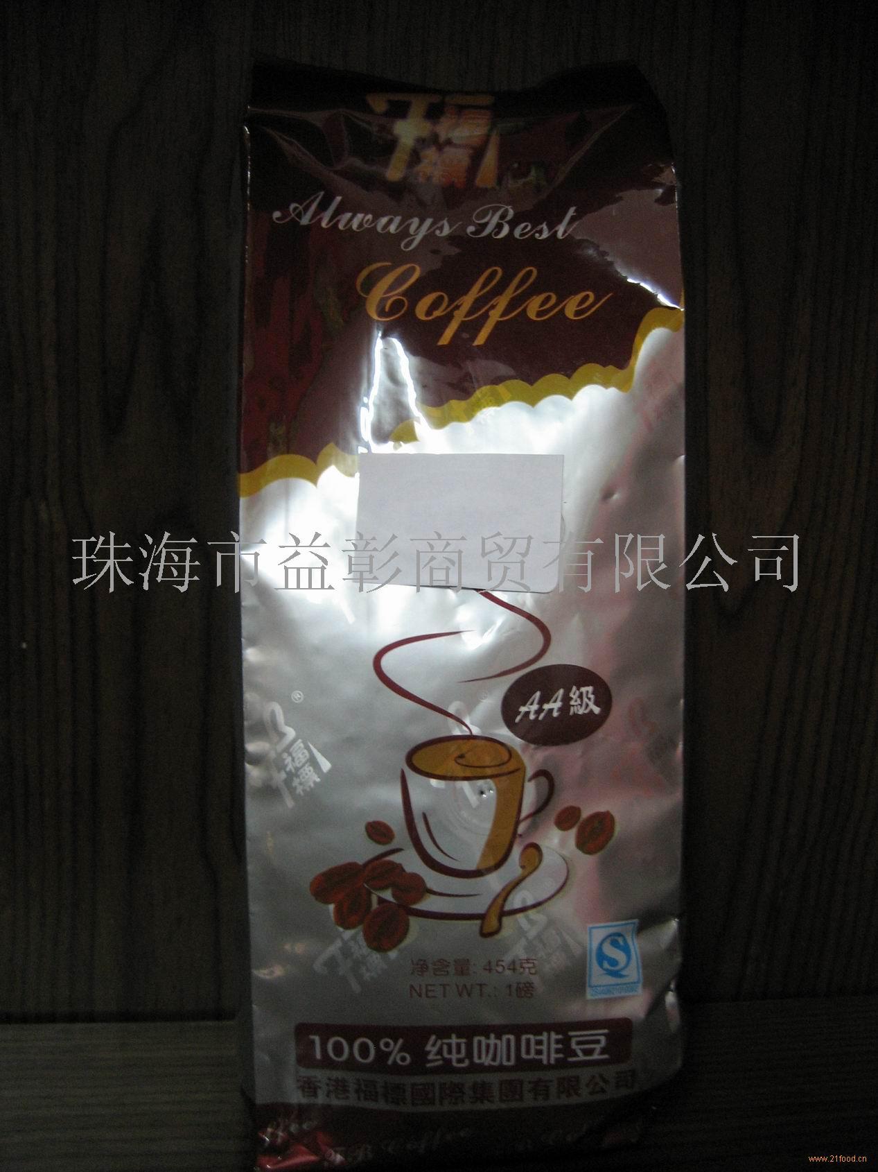 福标-蓝山咖啡豆(AA级)