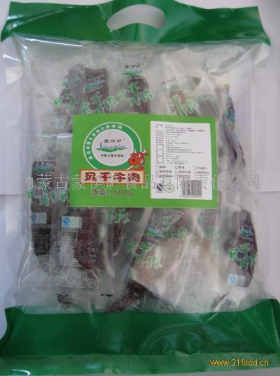 原味牛肉干(大包装)