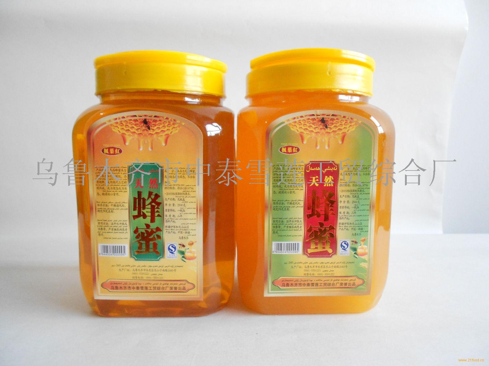 天然蜂蜜2.5KG