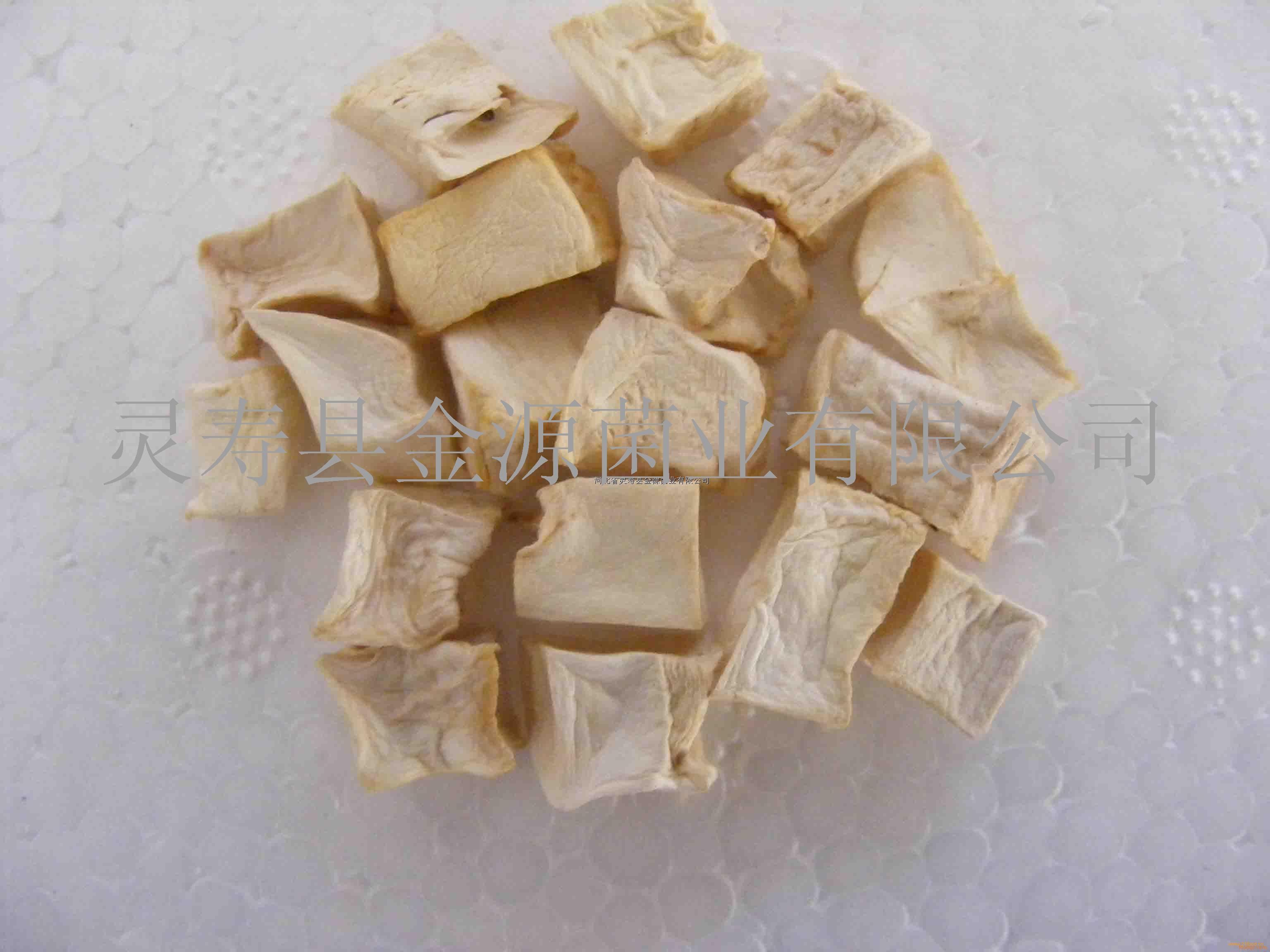 白灵菇干品切丁