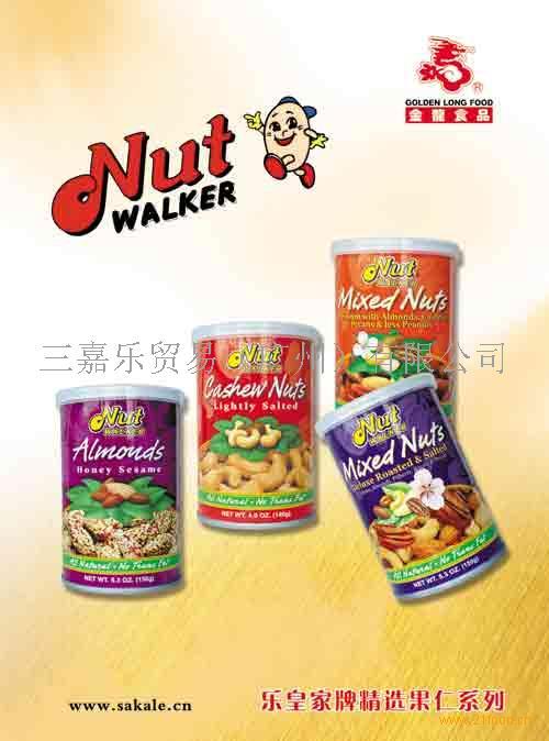 (泰国 Nut walker 进口)乐*牌精选果仁系列
