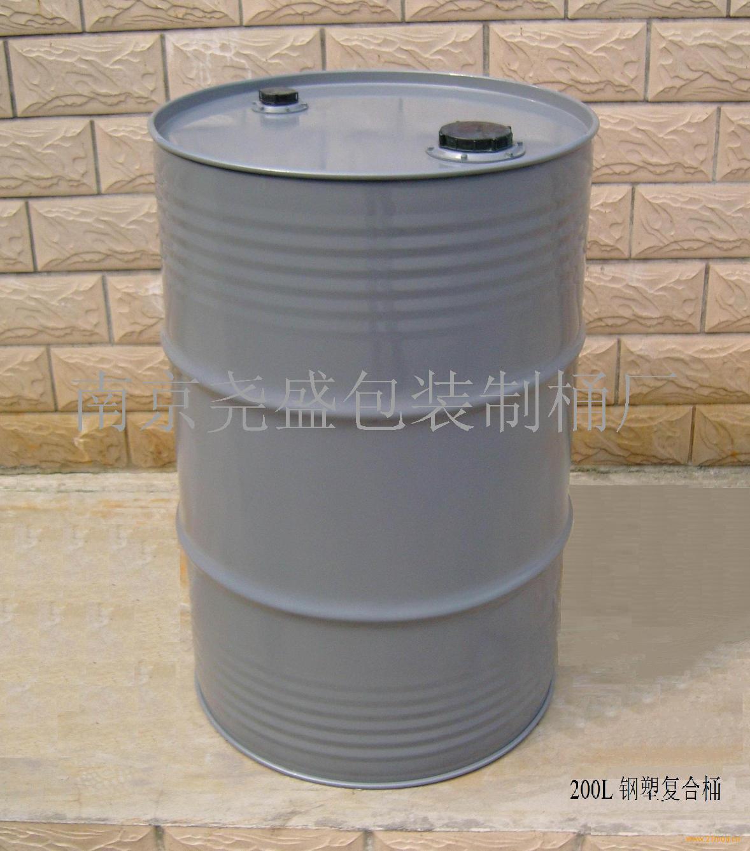 分类垃圾桶价格_钢塑桶200l化工铁桶批发价格 江苏南京 金属材料类-食品商务网