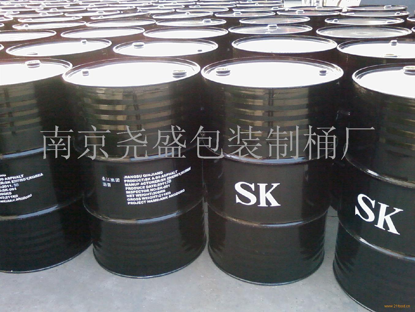 200l铁桶沥青桶