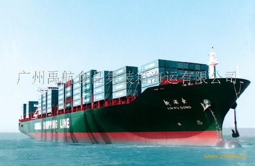 交货地点: 黄岛到海口