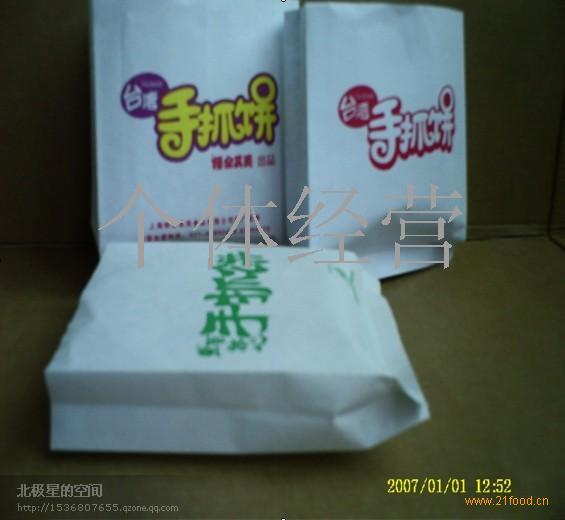 奇香肉饼袋