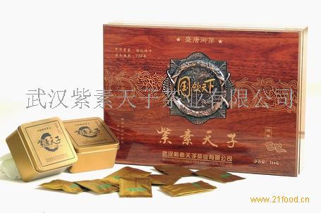 紫素天子茶 盛唐御芽 国饮木盒05款