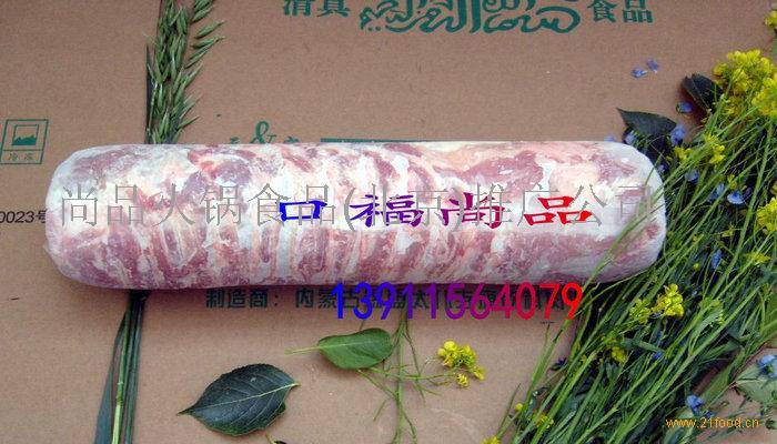 内蒙古羔羊卷 //涮肉店*//草原羊肉//2.5kg/卷