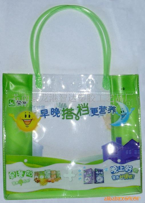 PVC手提袋