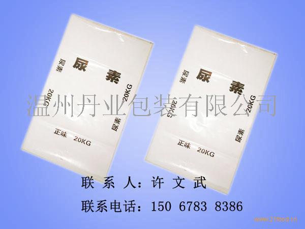 塑料薄膜袋