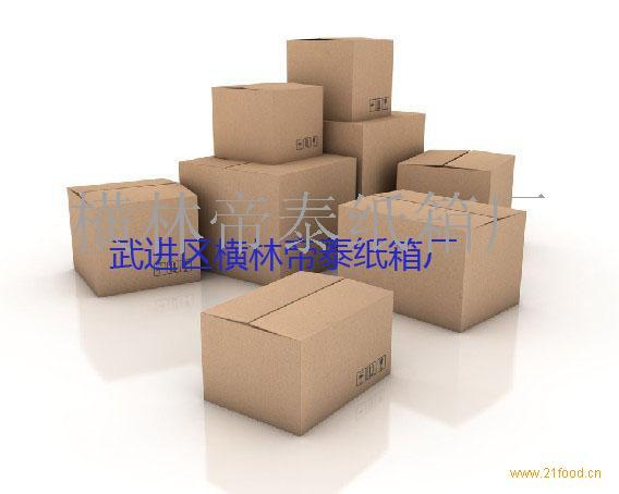 无锡出口外贸纸箱包装