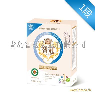 智冠400g盒装婴儿配方羊奶粉 1段