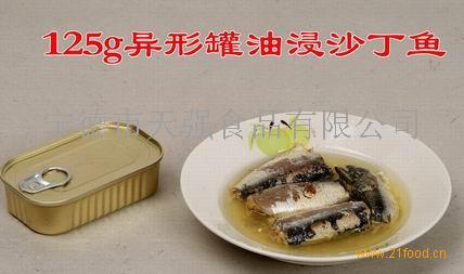 125G油浸沙丁鱼罐头Canned Sardines
