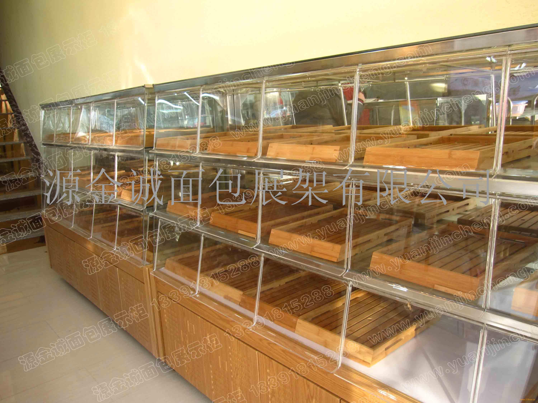 竹盘子 面包展示柜 面包柜 面包中岛展示柜