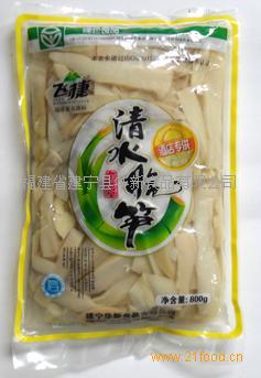 飛捷黃筍片