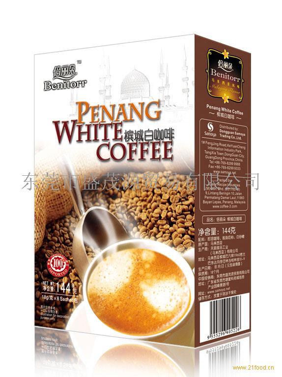 马来西亚进口倍丽朵槟城白咖啡Penang White Coffee 8盒x18克