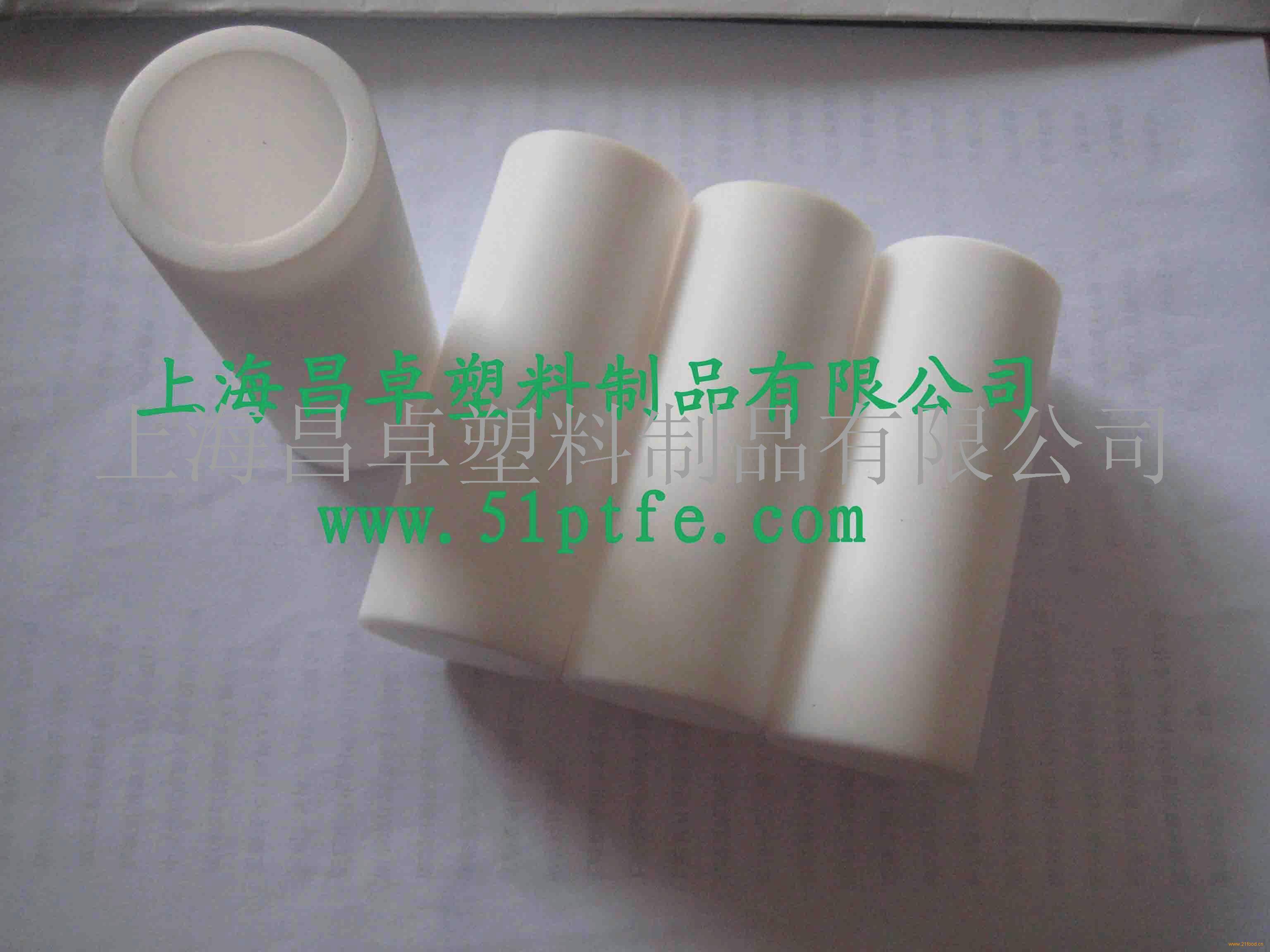 食品檢測用聚四氟乙烯消解管