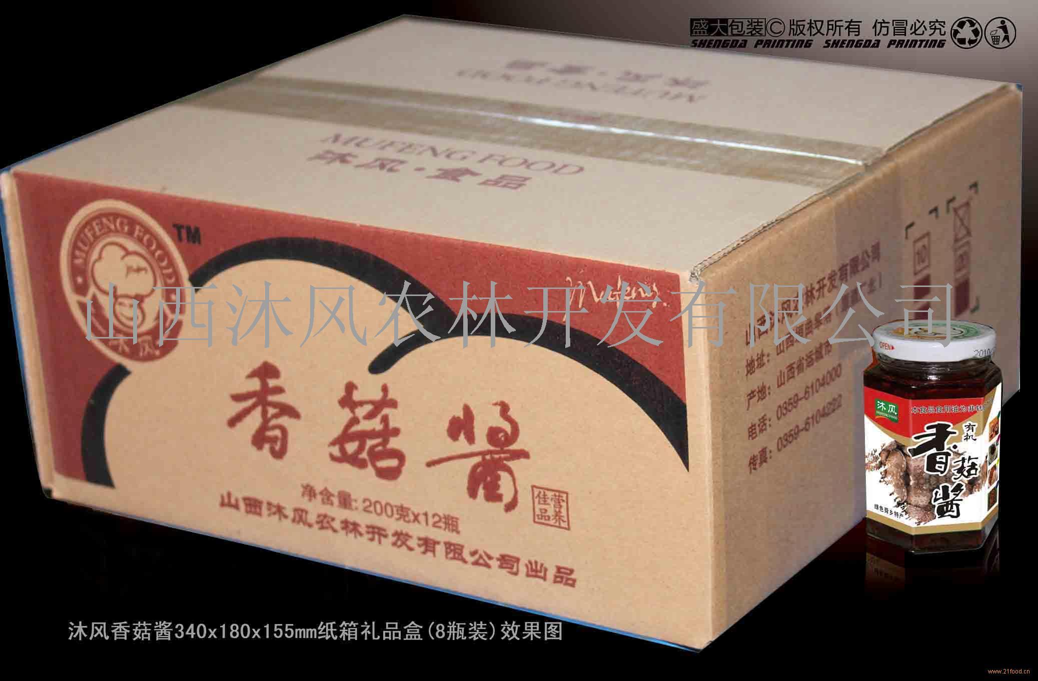 沐风香菇颗粒酱(普箱)