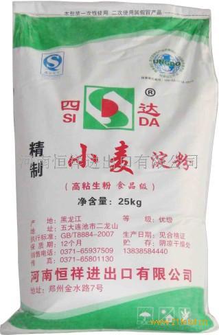 食品级小麦淀粉