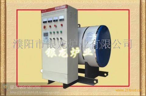 商用电采暖锅炉