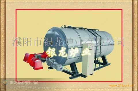 宾馆用燃油燃气热水锅炉