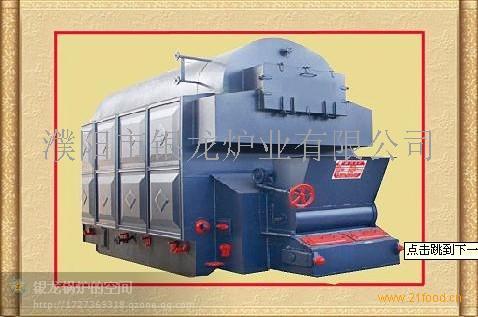 节能燃煤蒸汽锅炉