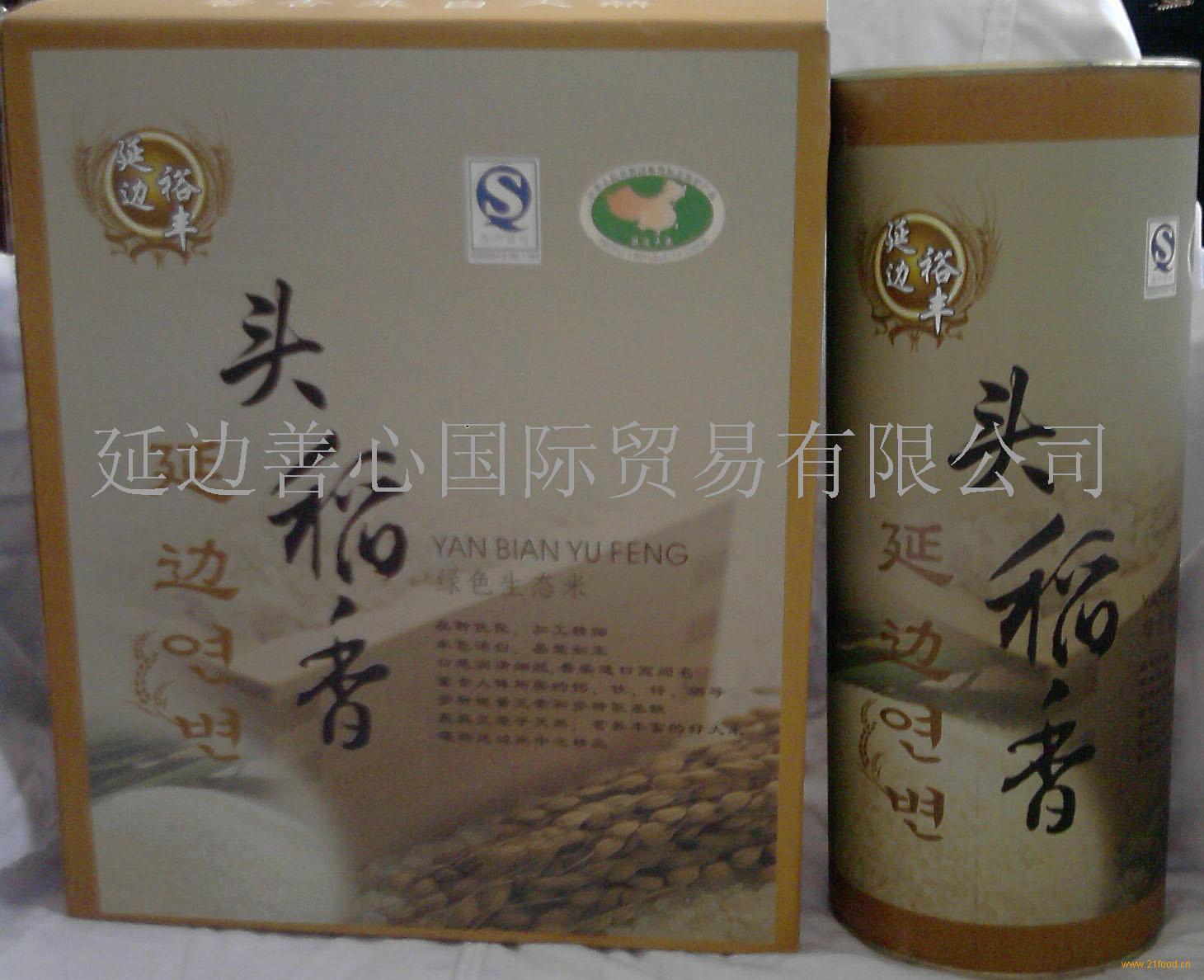 头稻香大米-中国 吉林延边朝鲜族自治州