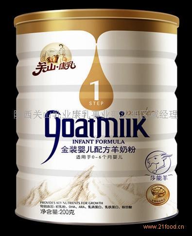 关山康乳金听装羊奶粉一段