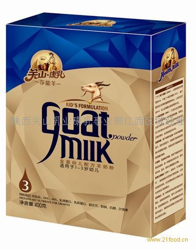 关山康乳金盒2段