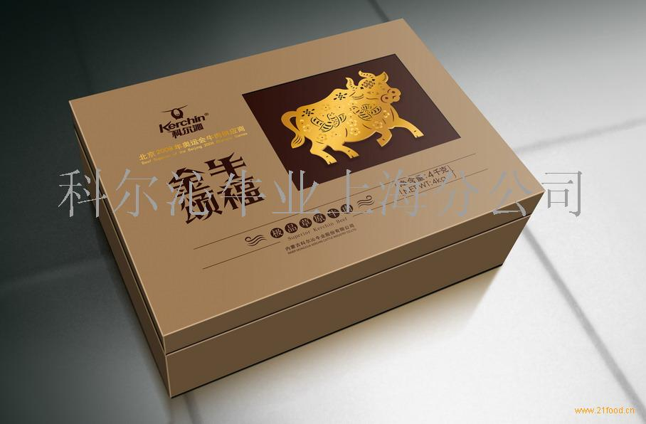 供應科爾沁金牛頌福禮盒