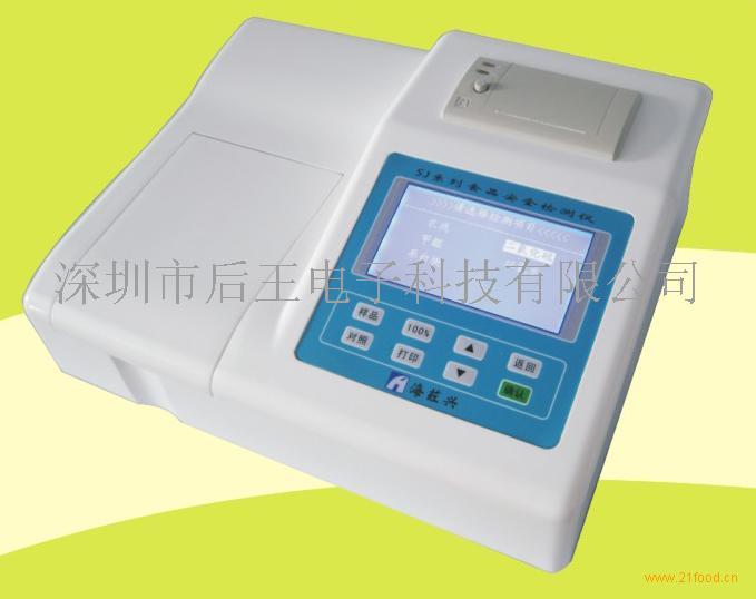 氨基酸态氮含量检测仪