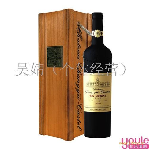 卡斯特单支红酒木盒