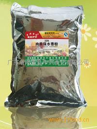 肉类保水剂