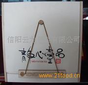 树皮茶叶礼品包装盒