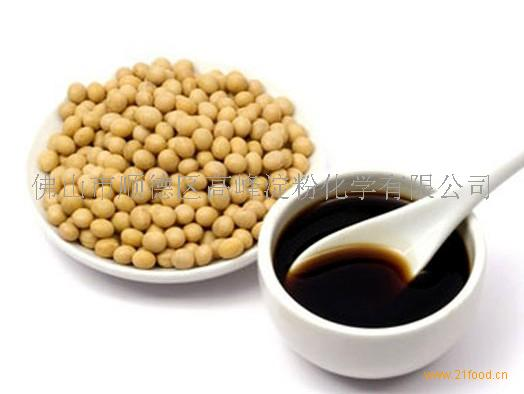 醬油用變性淀粉