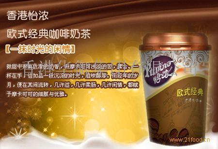怡浓欧式经典咖啡奶茶