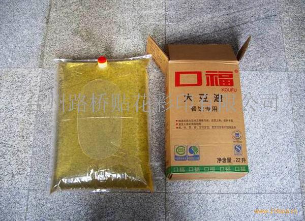 22升食用油中包装