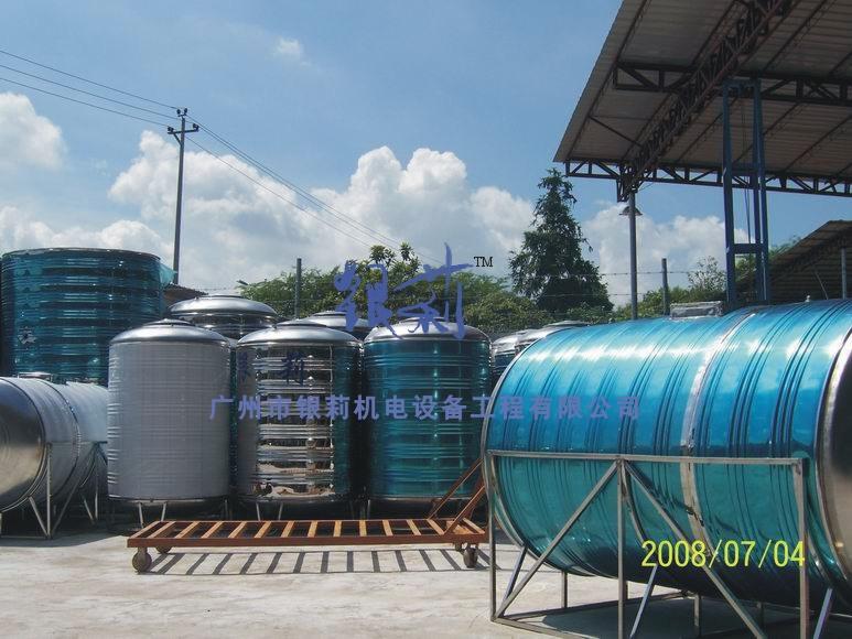 保温水箱-广州市银莉机电设备工程有限公司