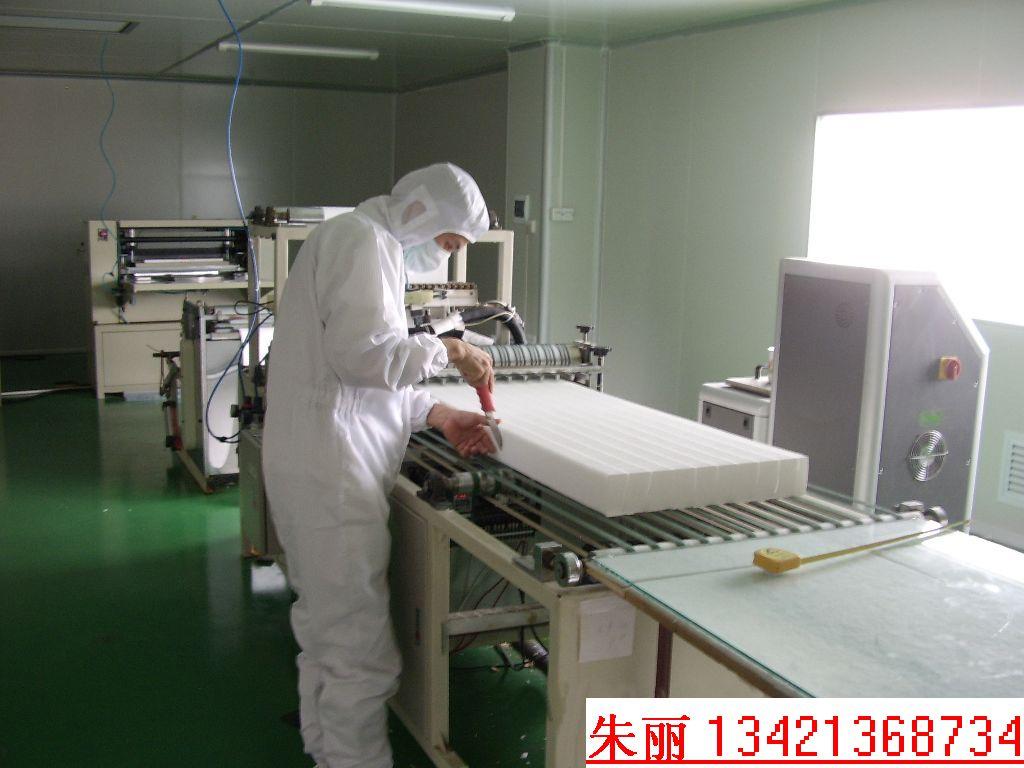 v国家的国家过滤器严格按照中国人民共和国空气质量监督检验检疫最新韩版童裤图片