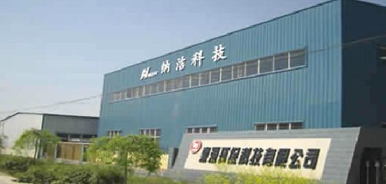 纳洁科技(北京)有限公司-瓶装水灌装机