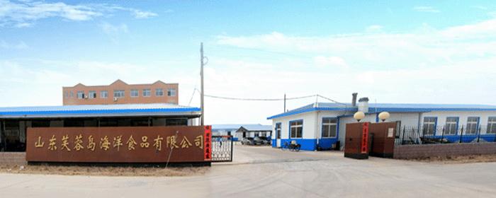 大连芙蓉岛生物科技有限公司