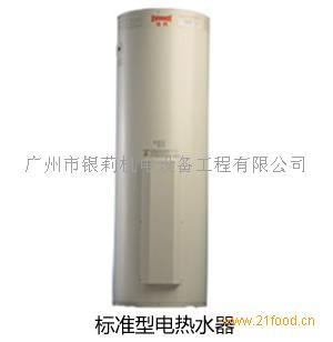 恒热商用电热水器图片