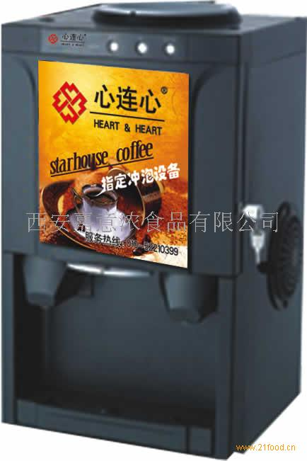 心连心咖啡饮水机_中国陕西西安_心连心_酒,饮料设备