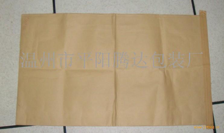 供应三合一纸塑复合袋