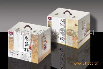 山东潍坊纸箱包装材料福星公司-瓦楞纸箱