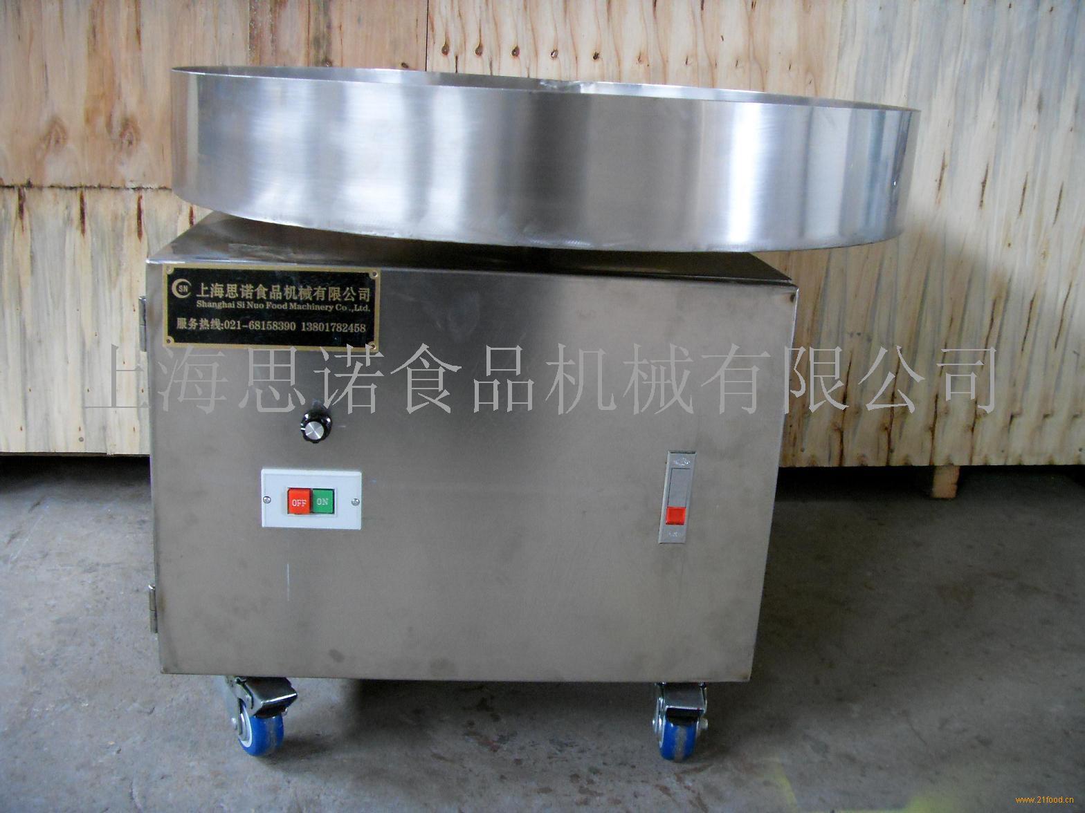 麻薯专用旋转机(裹粉机)