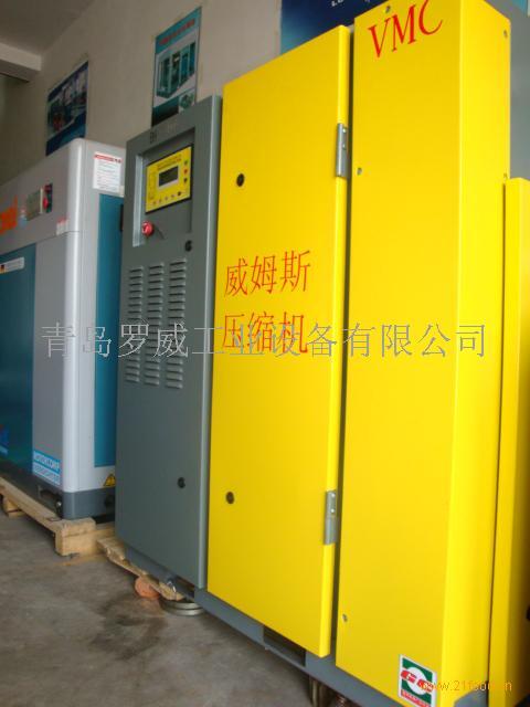 螺杆式空压机批发价格@山东青岛 干燥设备-食品商务网